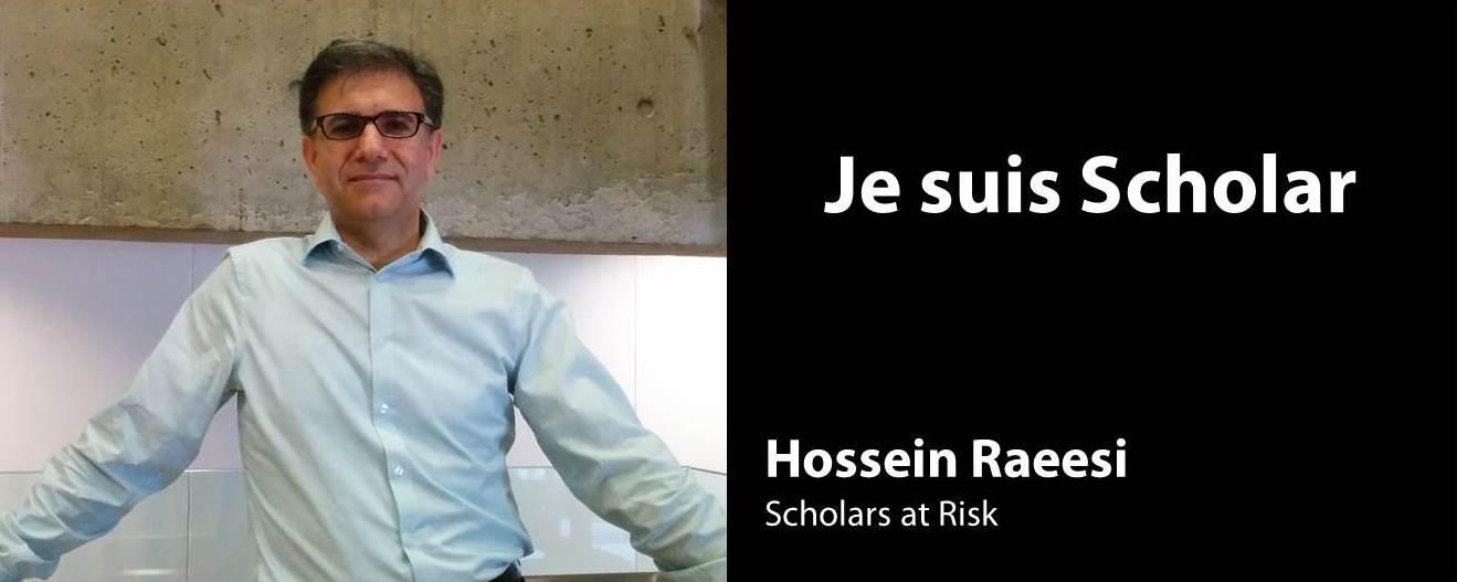 Hossein Raeesi