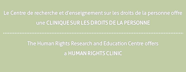 Clinique sur les droits de la personne | Human Rights Clinic