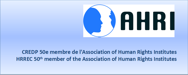 HRREC becomes the 50th member of the Association of Human Rights Institutes