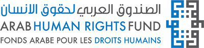 arab_human_rights_fund