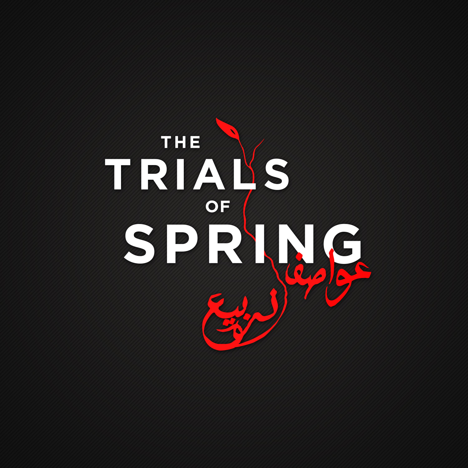 The Trials of Spring - Documentary
