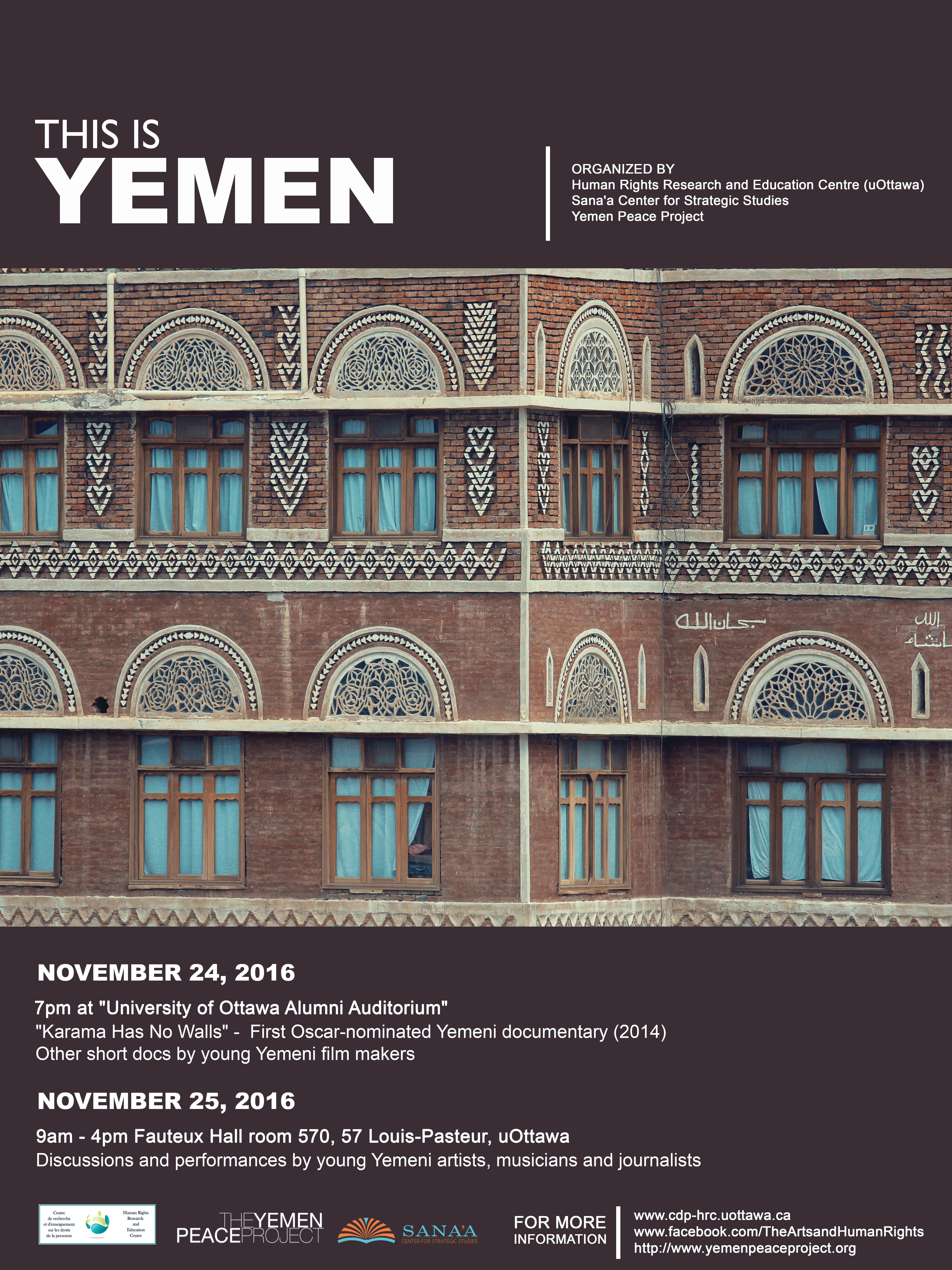This Is Yemen 2016 - Événement | Event